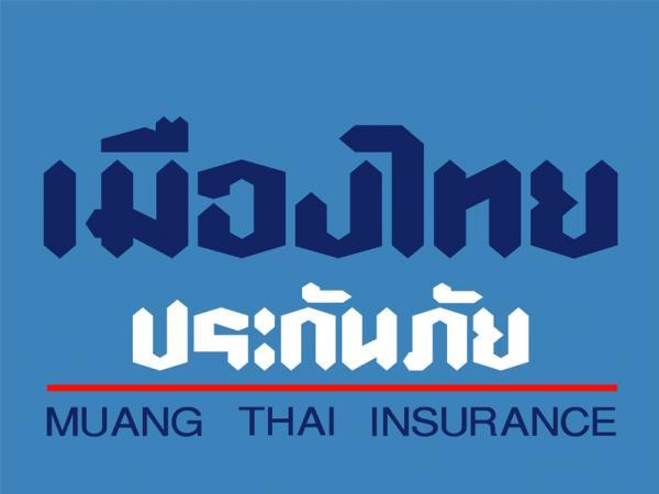 บริษัท เมืองไทยประกันภัย