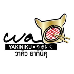 ร้านปิ้งย่างในกรุงเทพ WaQ Yakiniku (วาคิว ยากินิคุ)