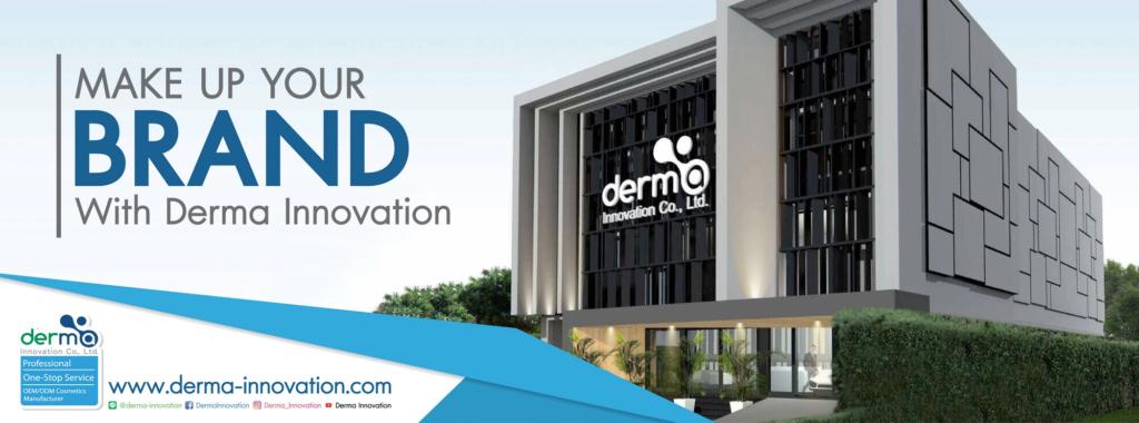 โรงงานผลิตครีม Derma Innovation Co