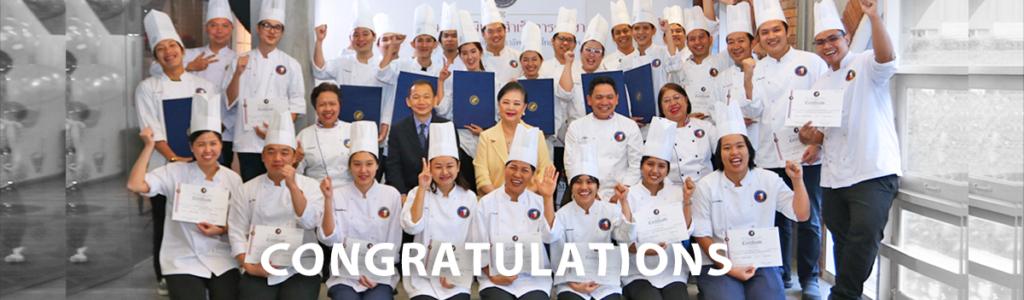 โรงเรียนสอนทำอาหารไทย เอ็มเอส ซี