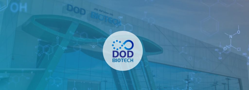 โรงงานผลิตคอลลาเจน DOD Biotech