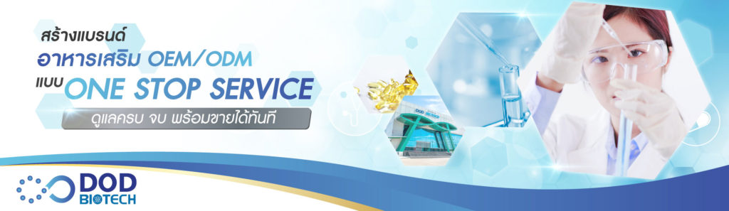 DOD Biotech Co., Ltd.