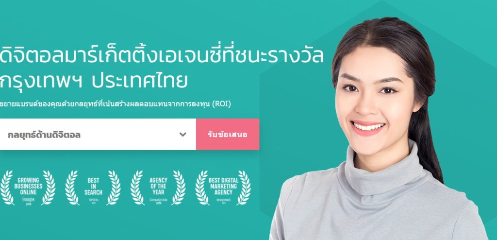 Primal Co.,Ltd บริษัทรับทำ SEO