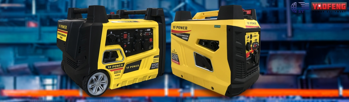 เครื่องกำเนิดไฟฟ้า YFPOWER
