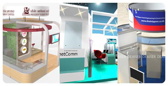 ให้บริการด้านการออกแบบ และผลิต Booth ในรูปแบบต่าง