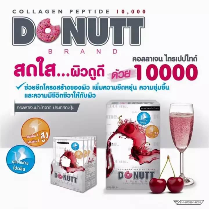 Donut Collagen โดนัทคอลลาเจน