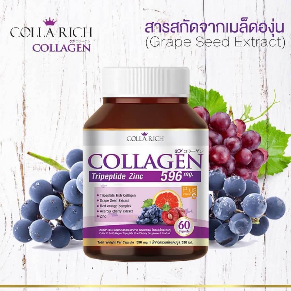Colla Rich Collagen คอลลาริช คอลลาเจน สูตรใหม่