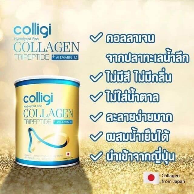 Colligi Collagen คอลลาเจนผิวขาว