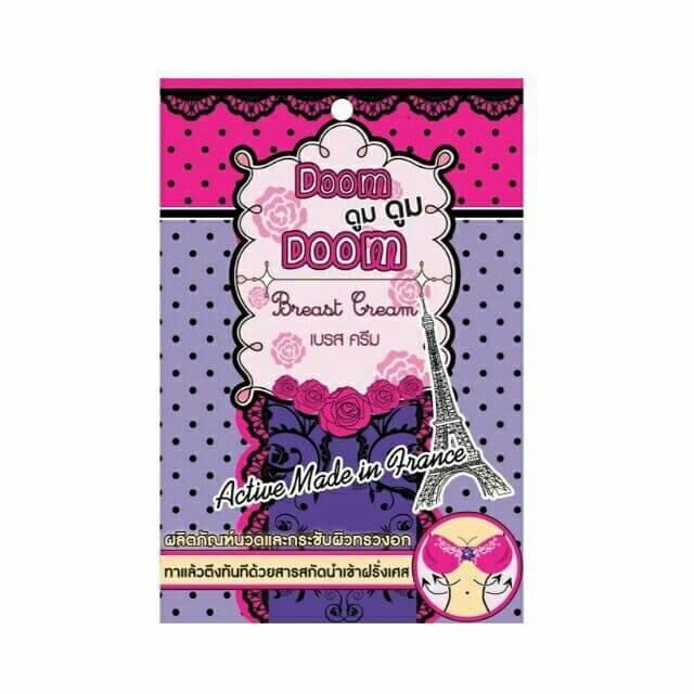 ครีมเพิ่มขนาดหน้าอก Fuji Doom Doom Breast Cream