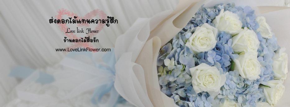 พวงหรีด กรุงเทพ Love Link Flower