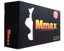 ยาเพิ่มขนาดชาย Mmax