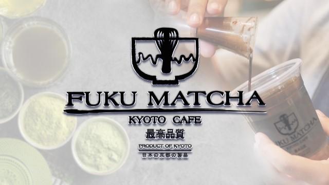 ร้านชาไข่มุก FUKU Matcha
