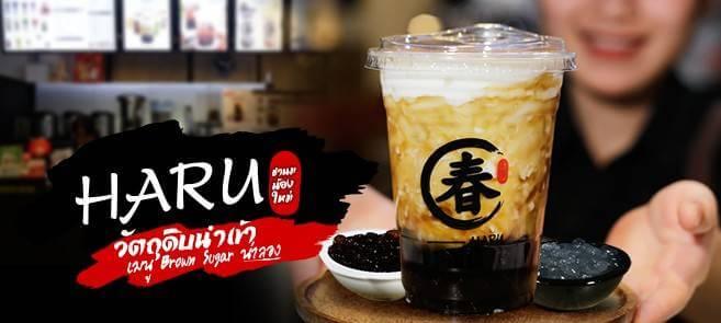 ร้านชาไข่มุก HARU Bubble Tea