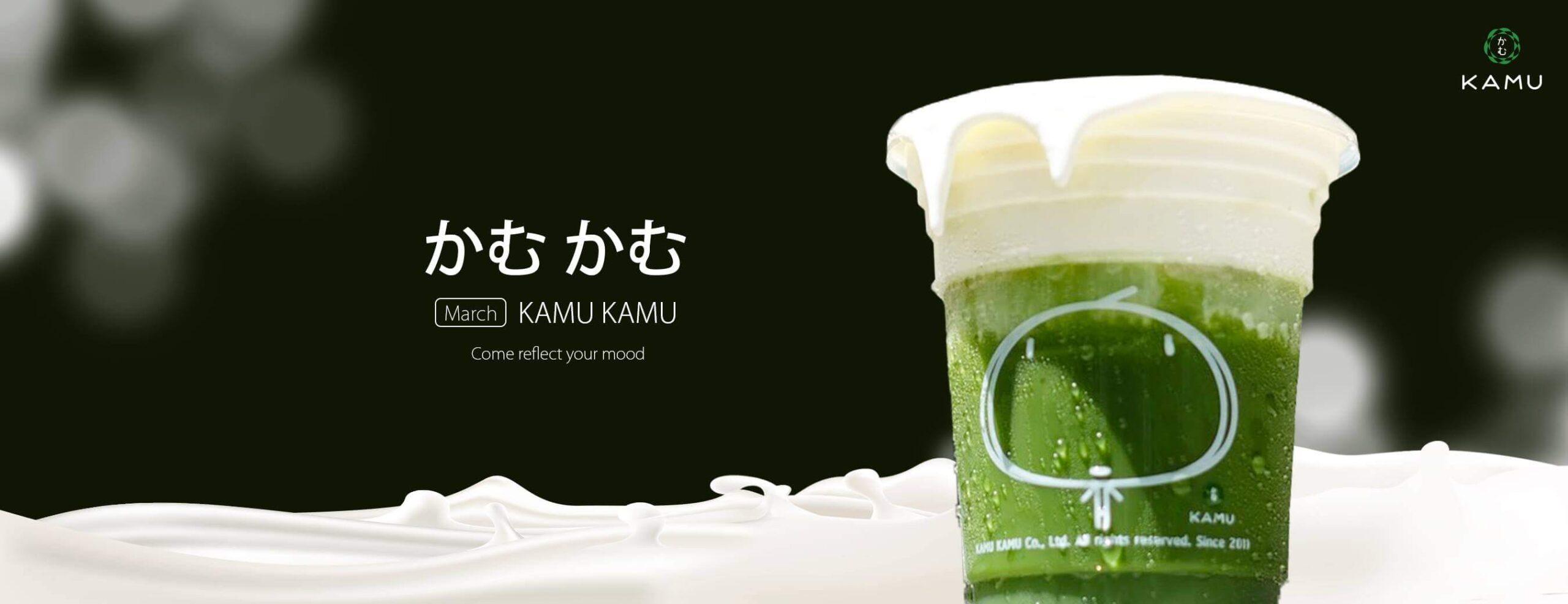 ร้านชาไข่มุก KAMU