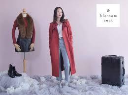 ร้านเช่าเสื้อกันหนาว Blossom Coat