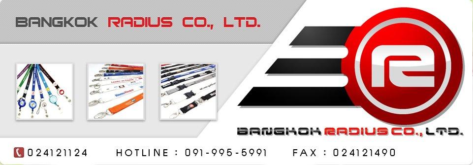 สายคล้องบัตร Bangkok Radius