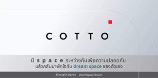 สุขภัณฑ์ ยี่ห้อไหนดี Cotto