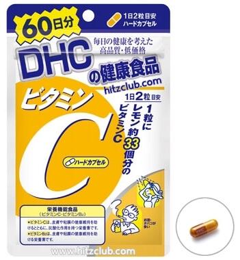อาหารเสริมต้านหวัด DHC Vitamin C