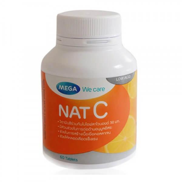 อาหารเสริมต้านหวัด Nat C