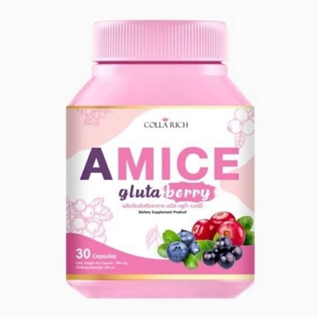 อาหารเสริมผิวขาว Amica Gluta Berry