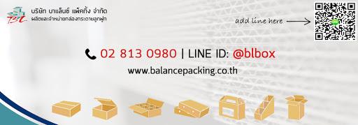 โรงงานผลิตกล่องกระดาษ Balance Packing