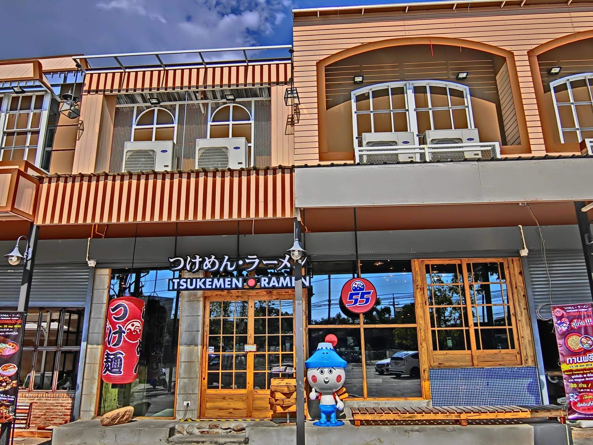 ร้าน Fujiyama Go Go Pracha Uthit