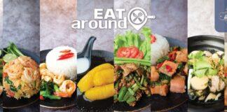 Eat Around Kitchen (ฮีท อะราวด์ คิทเช่น)
