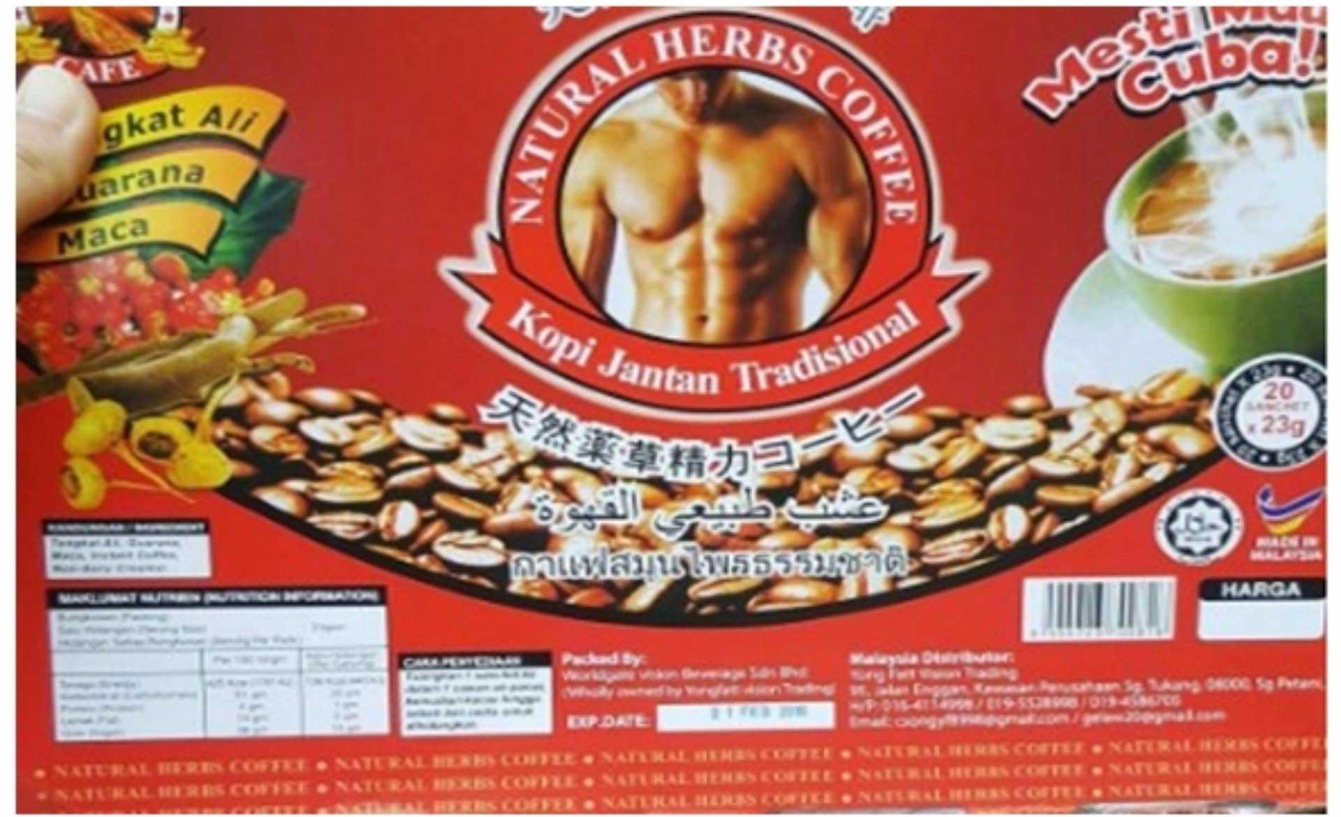 Natural Herbs Coffee Tongkat Ali กาแฟผู้ชาย