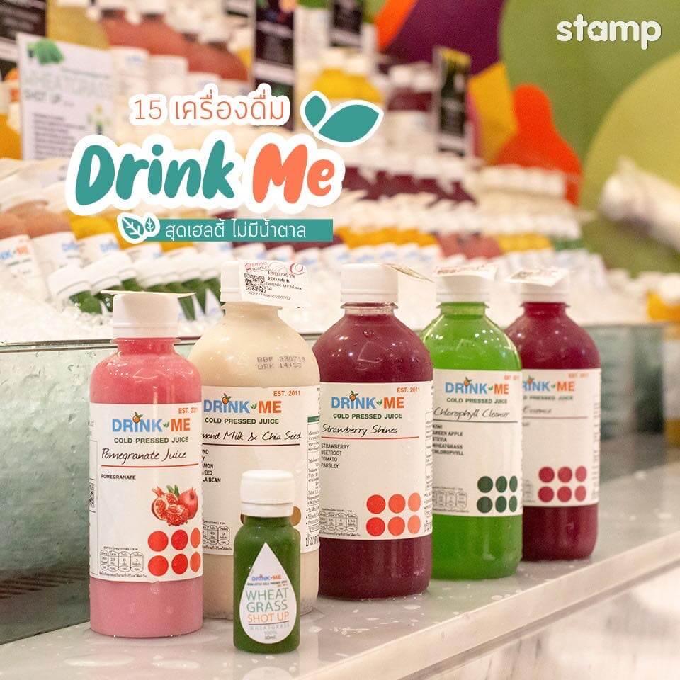 Drinkme Creative Health Drink