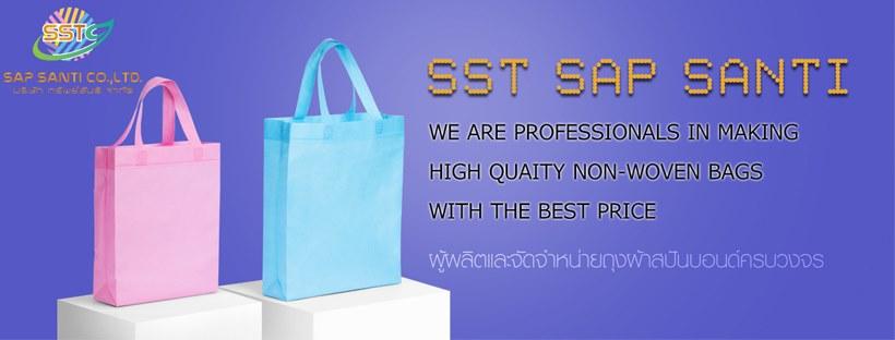 Sap Santi รับผลิตถุงสปันบอนด์ ถุงพรีเมี่ยมสกรีนแบรนด์