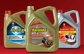 CALTEX Havoline Synthetic Blend - Gas