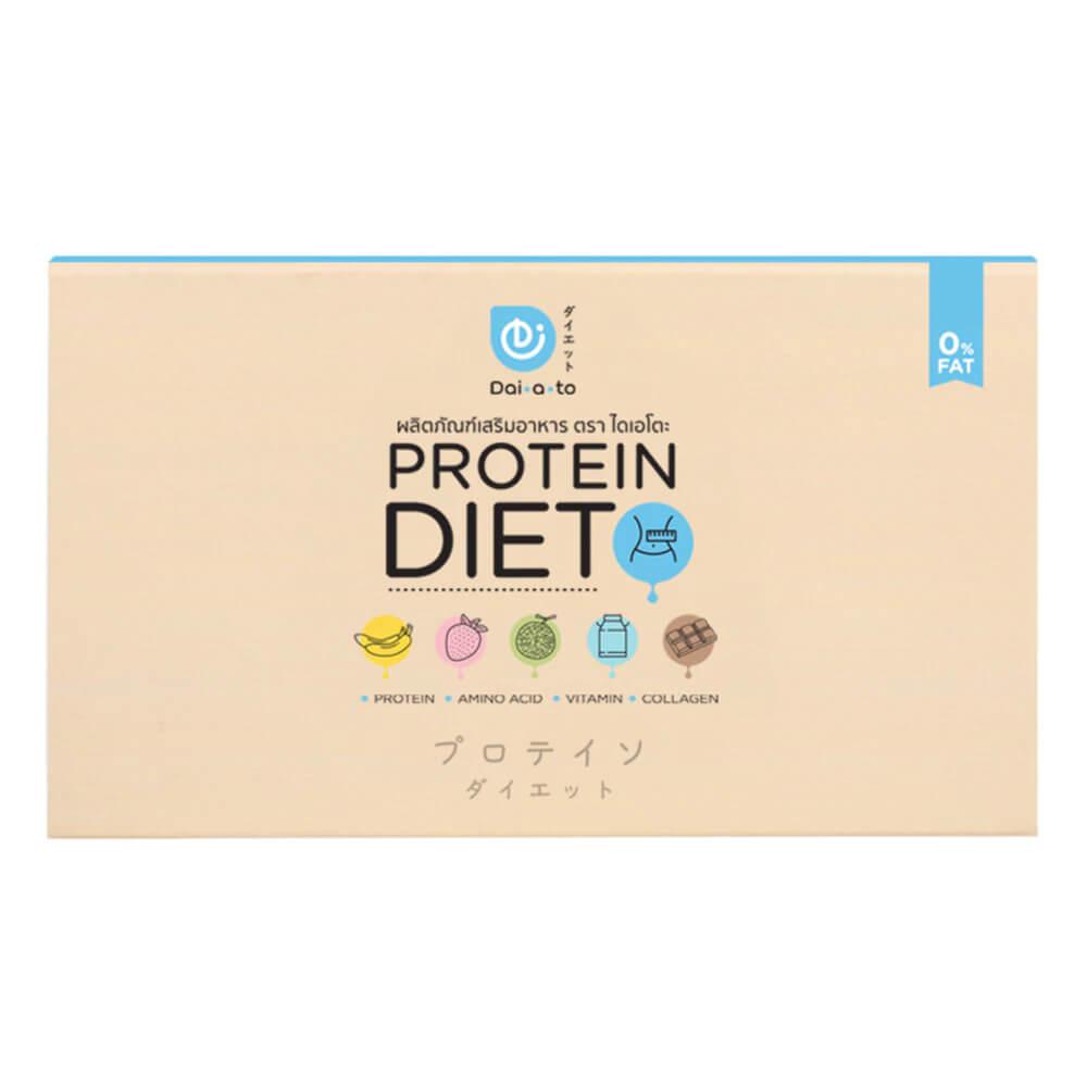 Daiato Protein Diet ไดเอโตะ เวย์โปรตีนไดเอท จากญี่ปุ่น