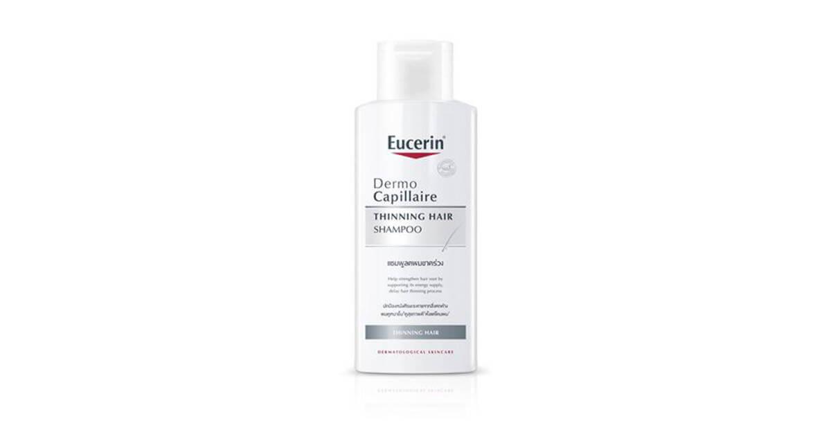 Eucerin Democapillaire Re-Vitalizing Shampoo Thinning Hair แชมพูลดผมขาด