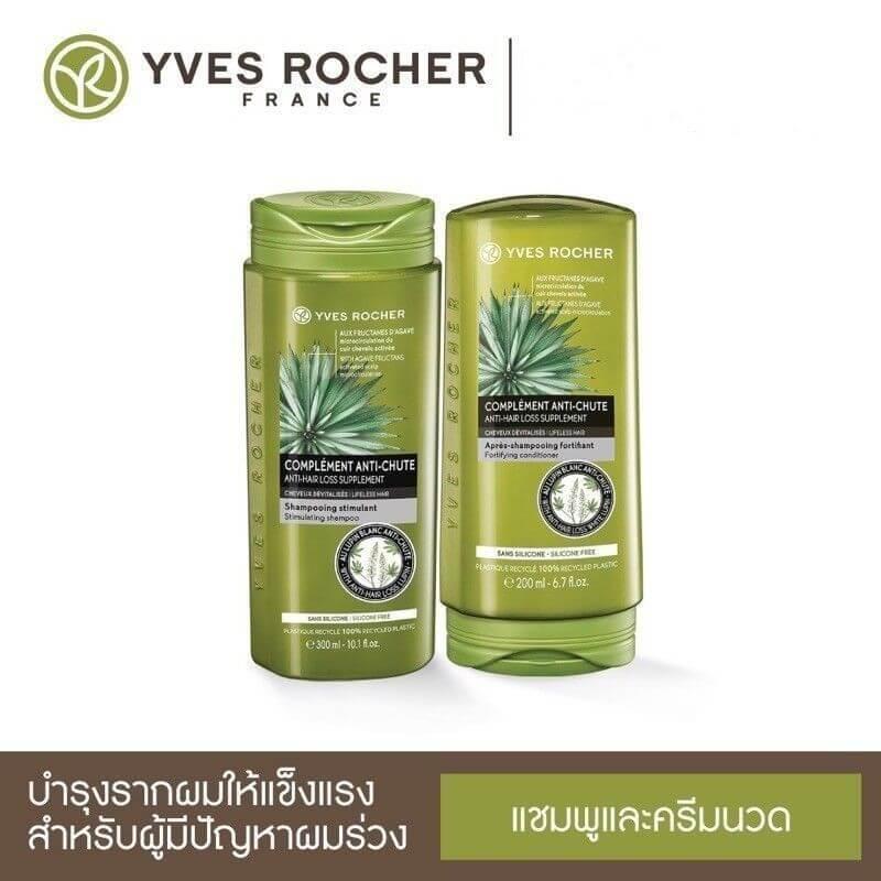 Yves Rocher BHC Anti Hair Loss Shampoo แชมพูหยุดผมร่วง