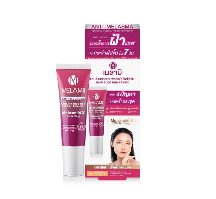 ครีมทาฝ้า Melamii Anti-Melasma Perfect White Serum and Spot Corrector