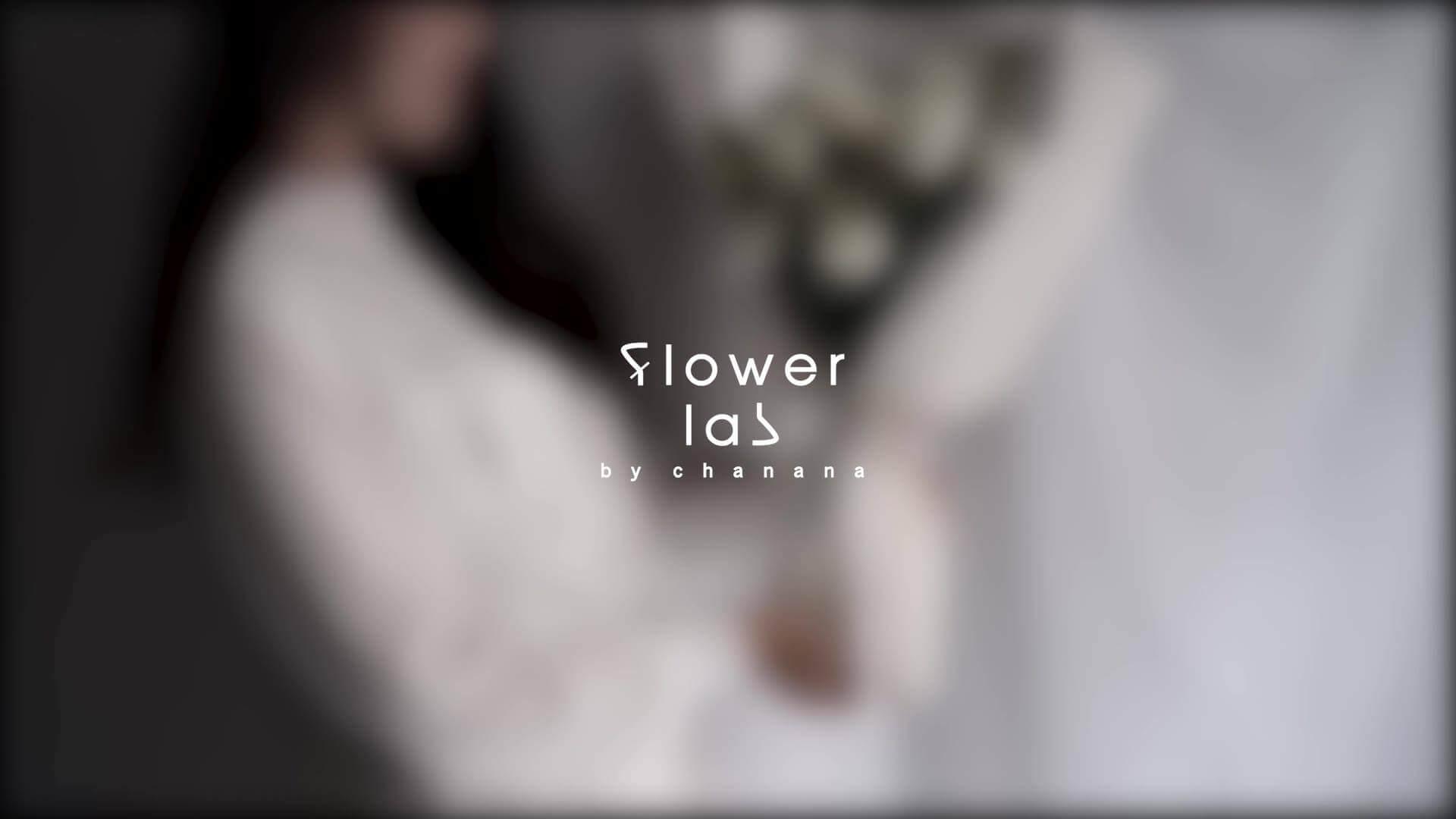 Flowerlab by Chanana - ร้านดอกไม้ ช่อดอกไม้สไตล์เกาหลี