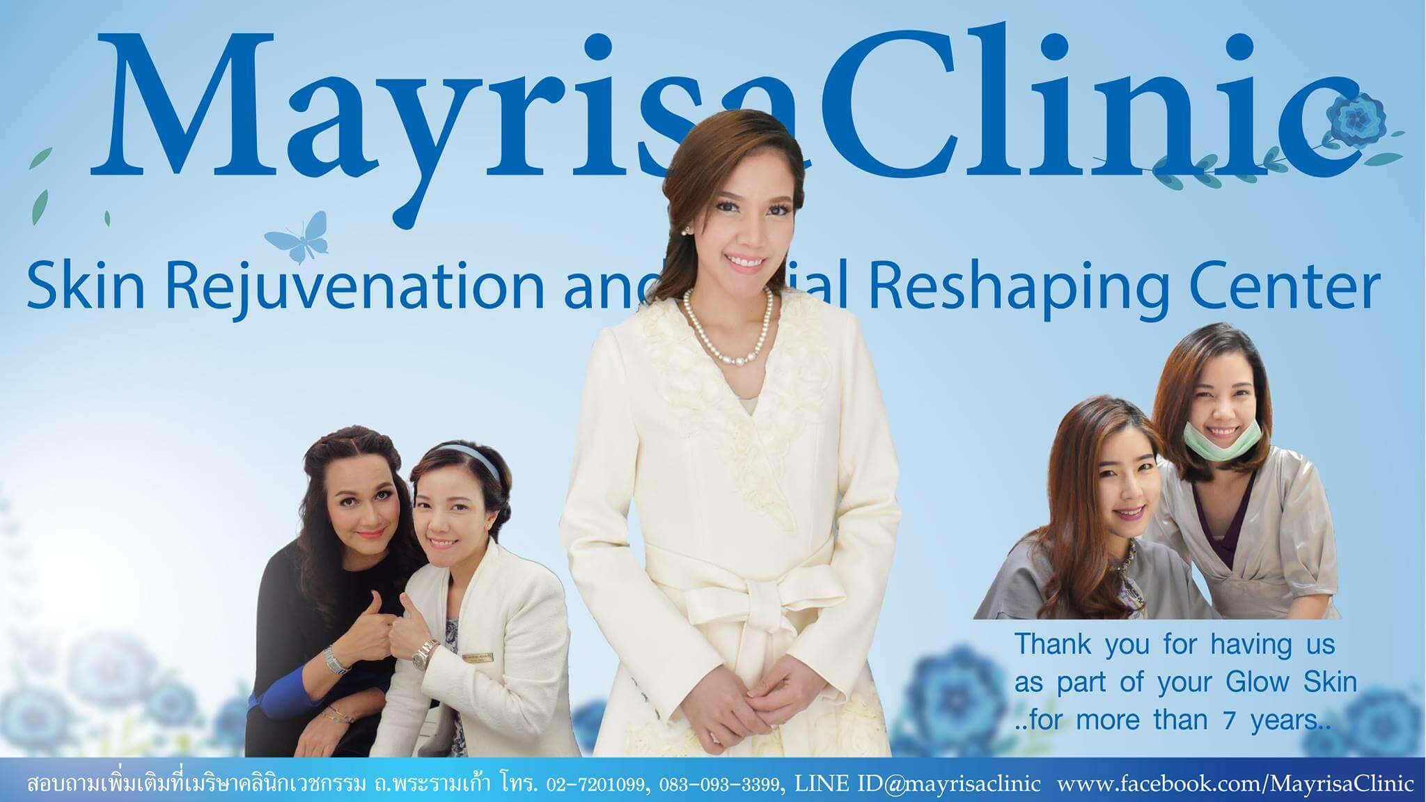 Mayrisa Clinic เลือกทํา Hifu ที่ไหนดี ไม่ใช่ปัญหาอีกต่อไป