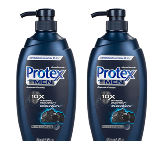 Protex For MEN Active Charcoal ปกป้องกลิ่นกายยาวนาน 12 ชม