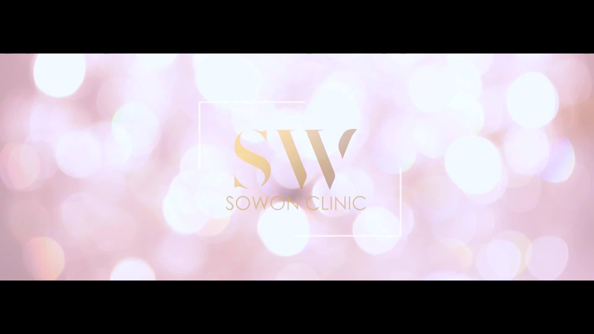 Sowon Clinic ยกกระชับ หน้าเรียวยิ่งขึ้น